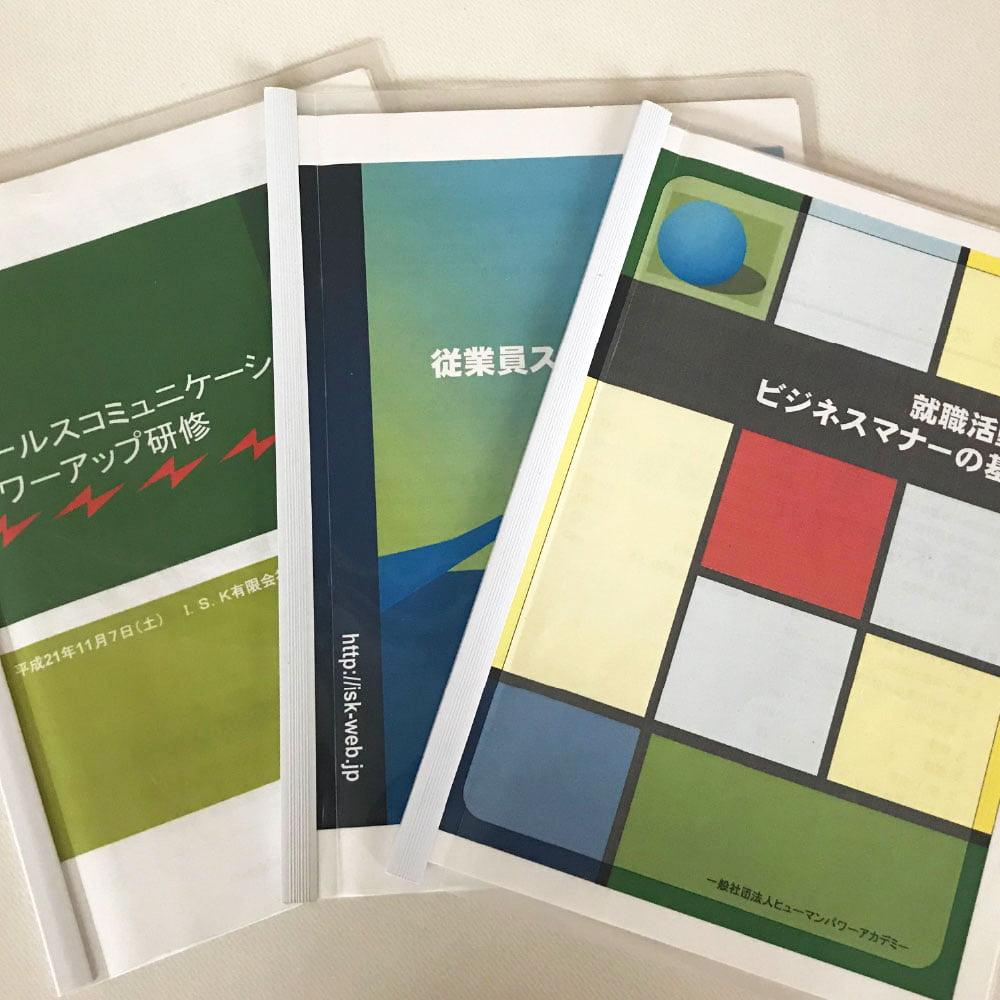 training_concept_01